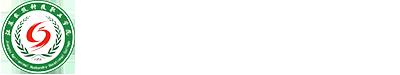 江苏农牧科技职业学院官方网站网址