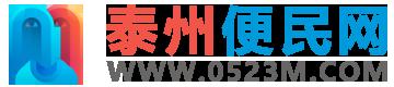 泰州网站网址导航-泰州微信公众号小程序
