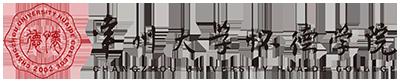 常州大学怀德学院官方网站网址