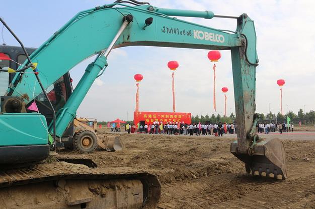 """泰州市高港区:""""冲刺四季度""""20个项目集中开工 总投资100亿元"""