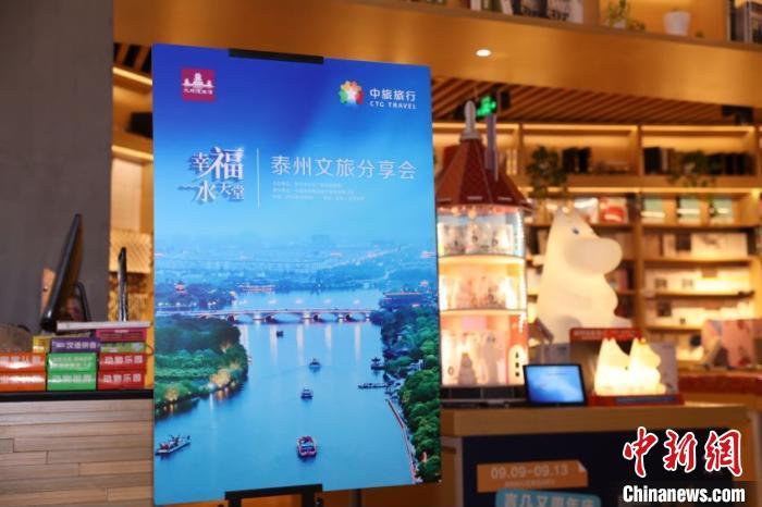 今年11月将开通泰州到北京动车 赴北京旅游更方便了