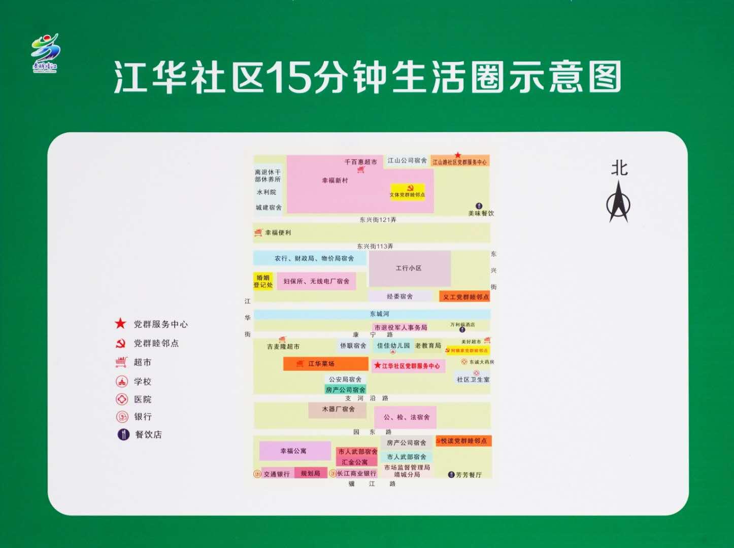 """泰州靖江:15分钟生活圈,""""串""""起百姓幸福小康!"""