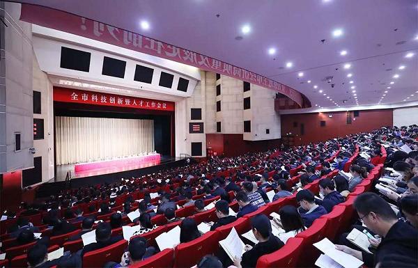 2020中国泰州(高港)智能制造论坛将于9月29日举办