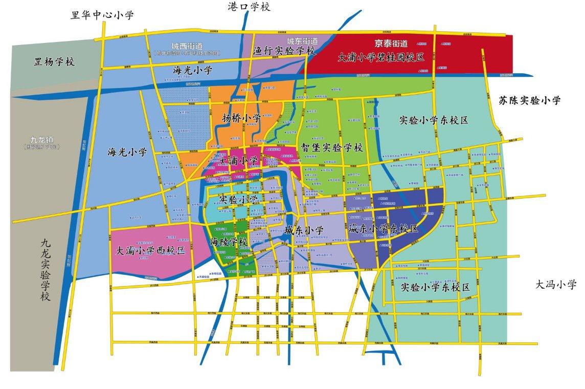 泰州市实验小学招生范围(育才路校区+青年路校区)